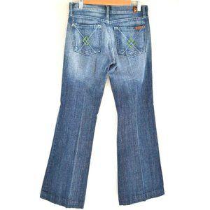 7 For All Mankind Women sz 27 Distressed Dojo Jean